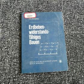 Erdbeben-widerstands-(耐受地震的建筑物 西德)