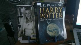9780747591061  Harry Potter and the Deathly Hallows