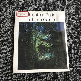Licht im Park Licht im Garten(公园里的灯光)