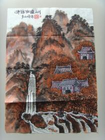 多山岭:画:红遍山川(带简介)(多山岭,出生于1938年10月,河北人。山西省嘉义特股份有限公司高级工艺美术师。现为中国工艺美术学会中国鼻烟壶研究会会员。)