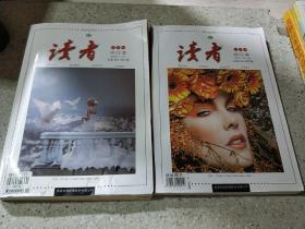 读者 合订本 2015.1-6.19-24(春季卷,冬季卷)2本合售