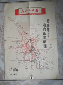 天津市市区电汽车路线图