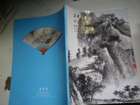 朵云四季(11)2016年4月中国书画(三)