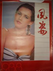 老挂历《风姿》13张 全都是外国明星 1988年 黑龙江画报社 私藏 书品如图