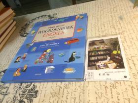 荷兰文原版  Mijn groot Woordenboek Engels 我的大英文字典 【存于溪木素年书店】