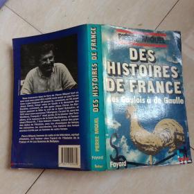 DES HISTOIRES DE FRANCE  法兰西德斯组织