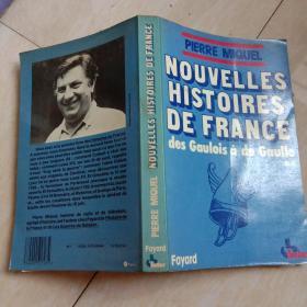 NOUVELLES HISTOIRES DE FRANCE  法国新组织  32开