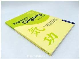 Beginning Qigong: Chinese Secrets of Fitness