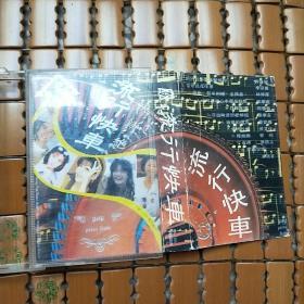 【流行快车】磁带