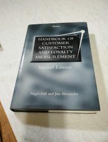HANDBOOK OF CUSTOMER SATISFACTION AND LOYALTY MEASUREMENT(顾客满意度和忠诚度测量手册)英文原版