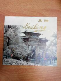 北陵(24开本小画册 中英文对照说明)
