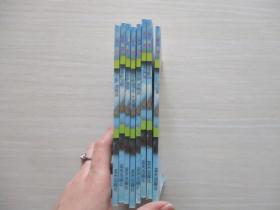 科学大迷宫(8本合售) 【197】