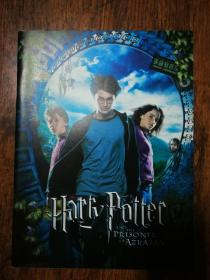 日文原版 电影《哈利波特之阿兹卡班囚徒》宣传册