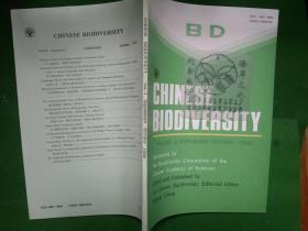 CHINESE BIODIVERSITY
