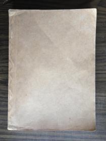邮票世界合订本总第25——29期1983年(基本完好)