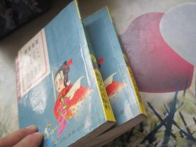 1994-15《鹤》特种邮票 首日封