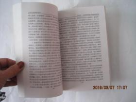 大学生生活指导(一),2005年1版1印,印3500册)
