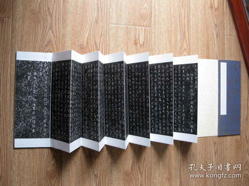 【名帖册页】九成宫醴泉铭(欧阳询),石刻版,仅余3件。楷书法帖,临帖佳品,纯拓片制作册页,纯手工剪裱,绝非印刷品