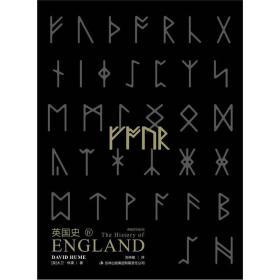 英国史 Ⅳ:伊丽莎白时代