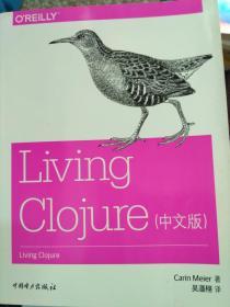 Living Clojure(中文版)正版/BT (外来之家
