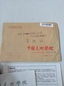 中国美术学院教授卢少夫作者简介表