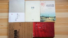 包邮5本 韩寒小说杂文 青春+他的国+像少年啦飞驰+三重门+1988我想和这个世界谈谈