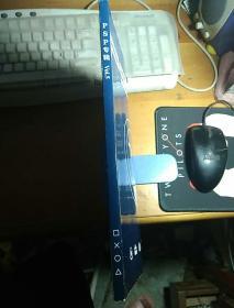 PSP专辑VOL.5(无光盘)