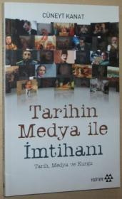 土耳其语原版书 Tarihin Medya İle İmtihanı