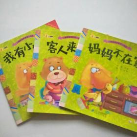 小脚鸭情商管理小绘本(10册)