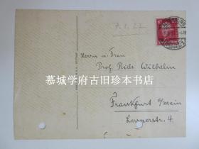【稀见】诺贝尔文学奖获得者黑塞(HERMANN HESSE)1927年3月7日写给《诗经》、《论语》、《孟子》、《老子》、《庄子》、《周易》等书译者卫礼贤(RICHARD WILHELM)的亲笔信(明信片)
