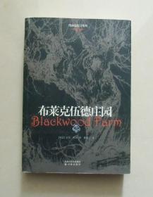 【正版现货】安妮赖斯吸血鬼史诗系列:布莱克伍德庄园
