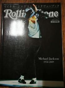 日文原版 迈克尔杰克逊永久保存版