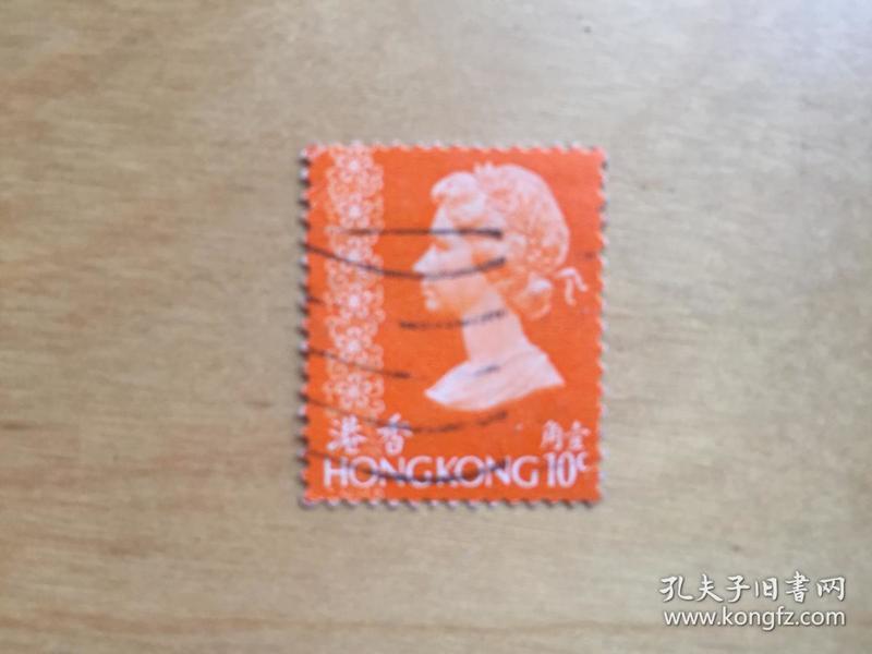 香港郵票 1973年英女皇依利莎伯二世通用票第三輯 壹角 (信銷票)
