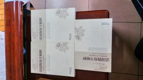 【法国汉学研究丛书】法国敦煌学精粹(3册全一版一印2000套)