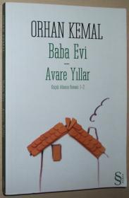土耳其语原版畅销小说 Baba Evi - Avare Yıllar; Küçük Adamın Romanı 1-2