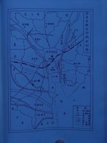 济宁市郊区土地资源调查报告