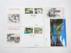 首日封/纪念封   1998-6九寨沟   含小型张3全