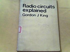 无线电电路研究(英文)