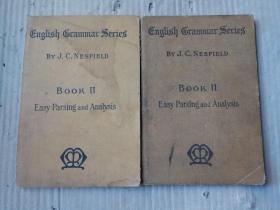 解析和分析两本合售(1922年和1923年)英文版