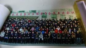 沈阳市大东区第十三届委员会第五次会议