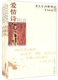 <德语学习》30周年精选-翻译卷