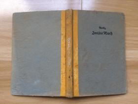 民国29年影印发行外文书