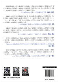 中国金融四十人论坛书系·转型与重构:中国地方银行体制模式框架分析
