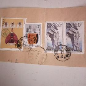 信销邮票四张。