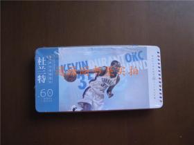 NBA篮球明星:杜兰特 有声分享明信片-- 30张明信片30张小卡片(铅笔铁盒装,外盒规格20x10x2.5cm,未开塑封)