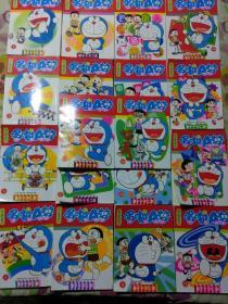 哆啦A梦 亲子速读系列 1-18 全套