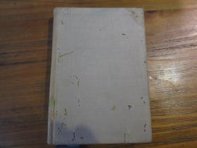 精装本 《经传释词》1957年4印