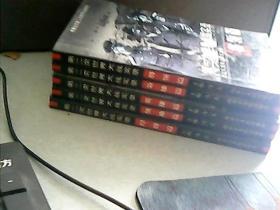 第二次世界大战实录  全5册   书品 见图