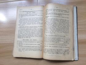 民国28年影印发行外文书