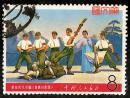 文5革命文艺现代京剧样板戏【奇袭白虎团】好信销邮票一枚,